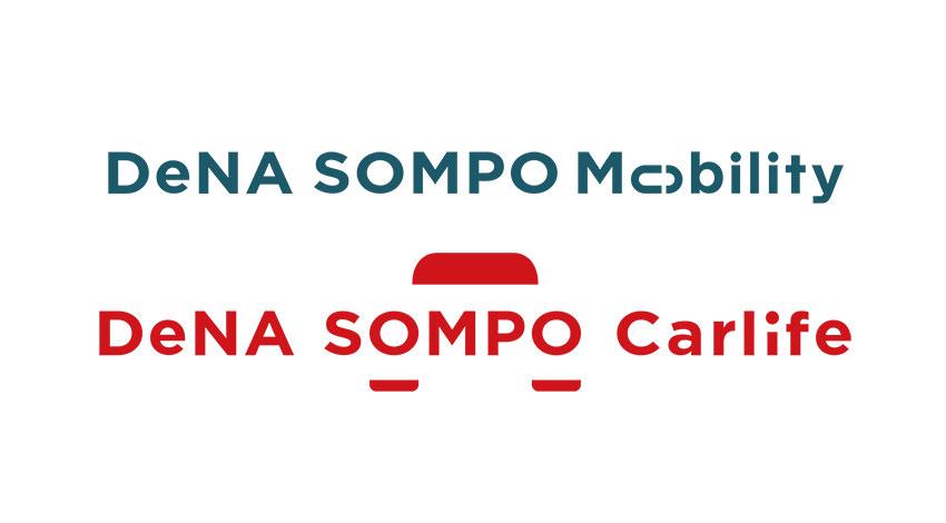 DeNAとSOMPOホールディングス、個⼈間カーシェア事業とマイカーリース事業の合弁会社2社を設⽴