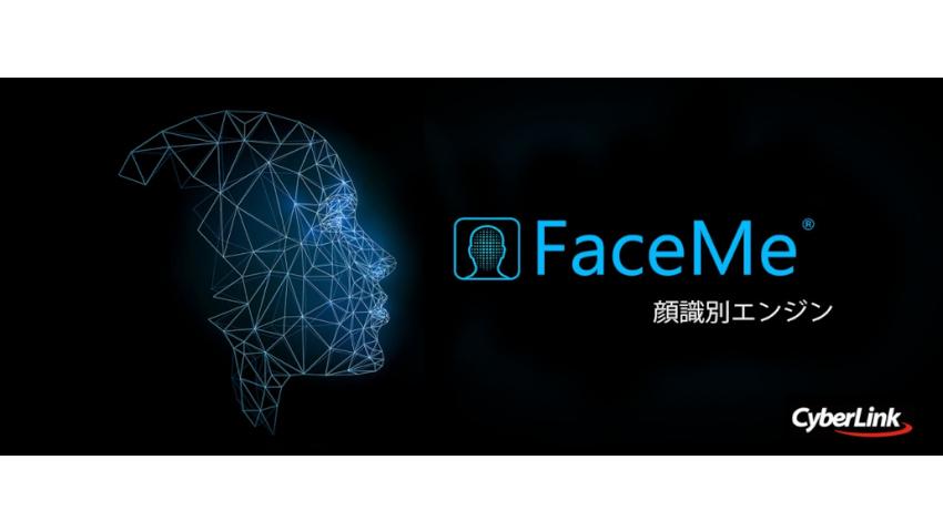 ビットキー、AI顔認証を活用したスマートロックの開発を開始
