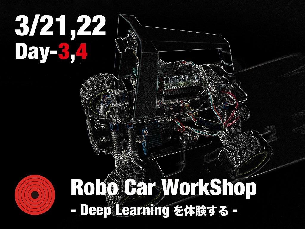 """【3/19, 20日】Future Brain Lab Projectは未来を創る""""AI × デザイン × テクノロジー""""をテーマとした国際会議""""DESIGN AND TECH FOR THE PLANET"""" を東京大学伊藤謝恩ホールにて開催"""
