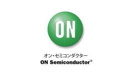 オン・セミコンダクター、NVIDIAと自律運転車シミュレーションで提携