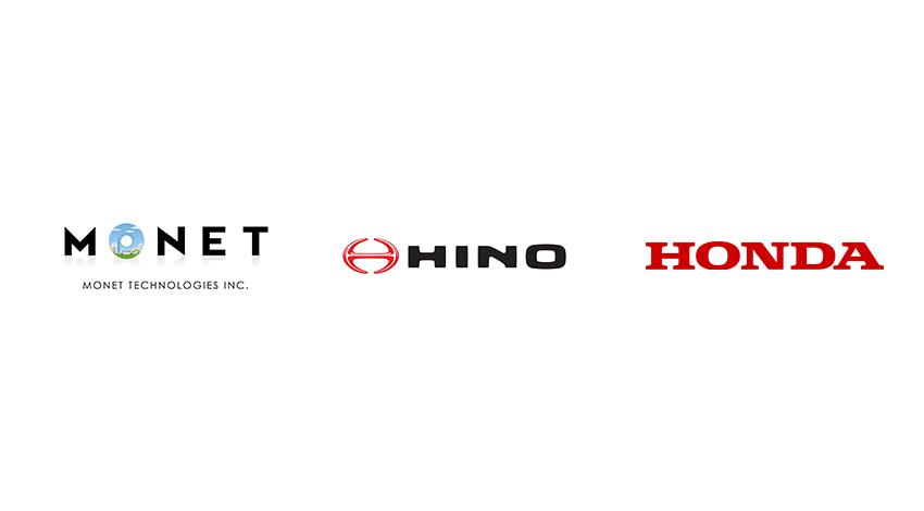 MONET・日野自動車・Honda、資本・業務提携を発表