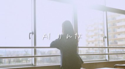 マイクロソフトの AI「りんな」、歌唱モデルで人間と同じような自然な歌唱を実現