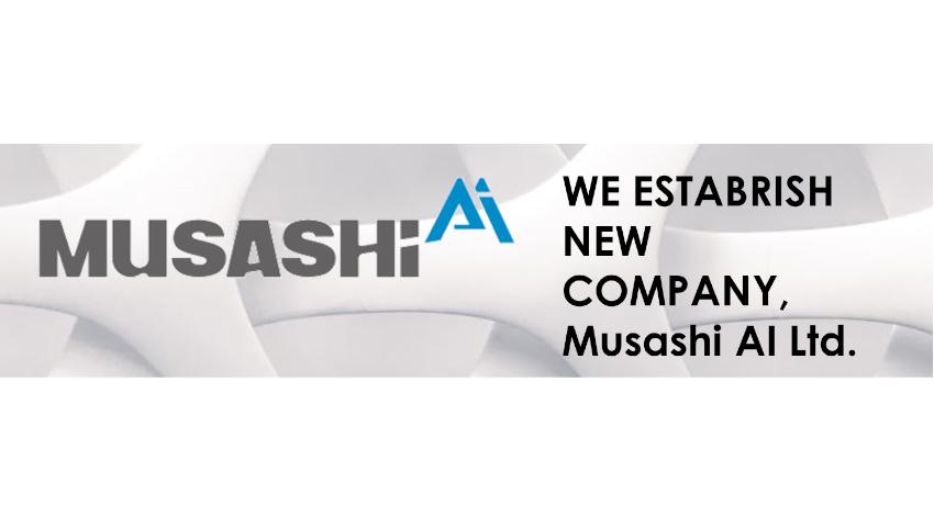 武蔵精密工業、SixEye InteractiveとAIに関する合弁会社「Musashi AI株式会社」設立