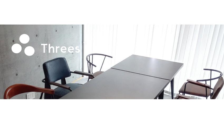 トーキョーサンマルナナ、IoTを活用した空間創出サービスブランド「Threes」リリース、ブロックチェーンロックと戦略的パートナーシップ契約を締結