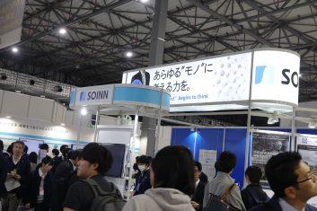 AI・人口知能EXPO