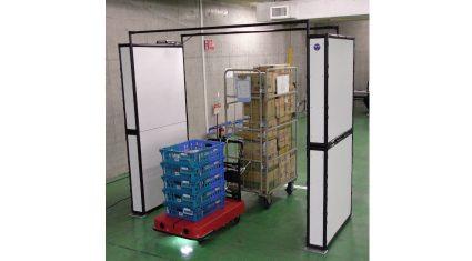 凸版印刷とZMP、NEDOの「コンビニ電子タグ1000億枚宣言」実現に向けた実証に無人物流支援ロボットを提供