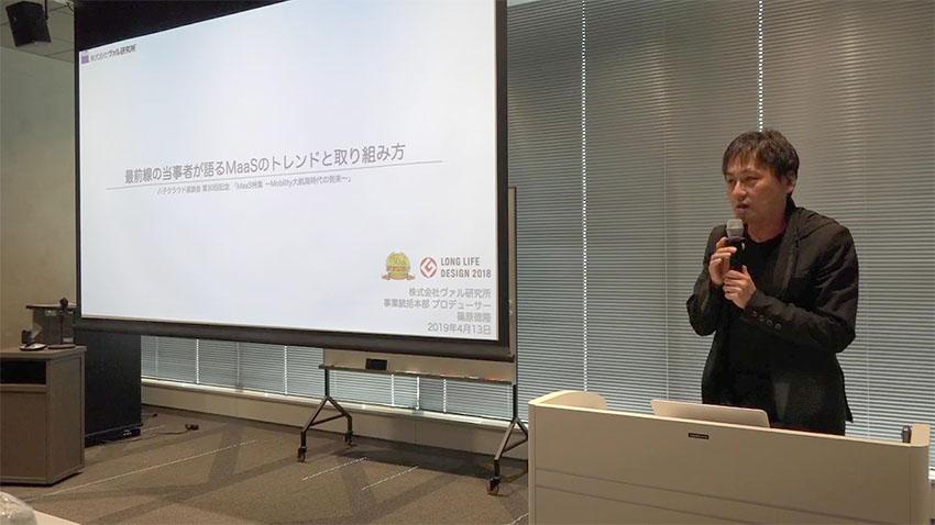 株式会社ヴァル研究所 事業統括本部 プロデューサー 篠原徳隆氏