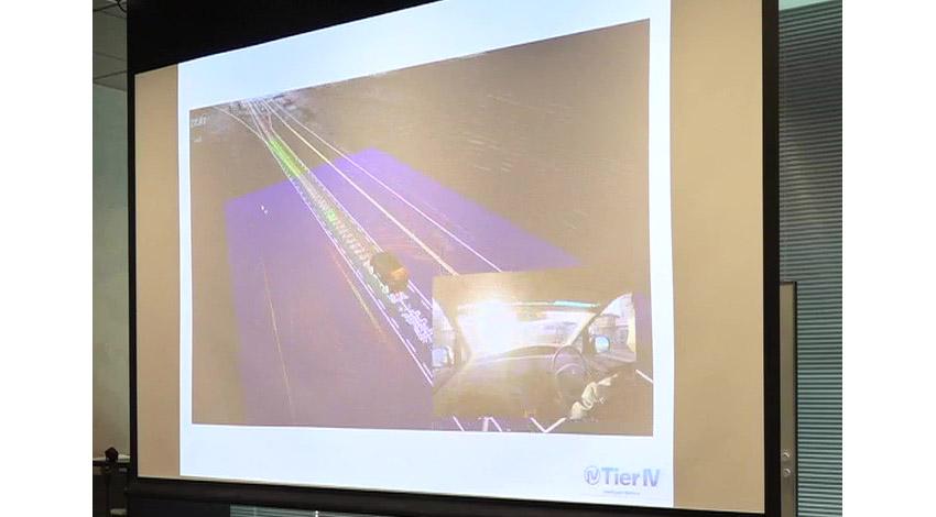 株式会社ティアフォーの自動運転技術についての解説