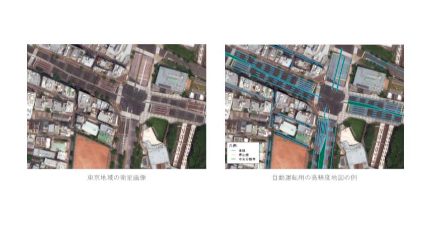 TRI-AD、Maxar、NTTデータが衛星画像を用いた自動運転車用の地図生成に向けた実証実験を実施
