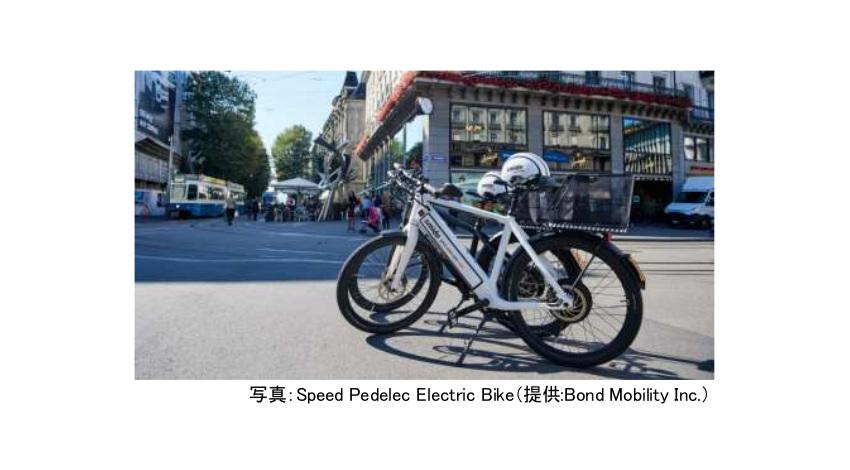 デンソー、MaaS開発加速のためマイクロモビリティのシェアサービスを提供するBond Mobilityに出資
