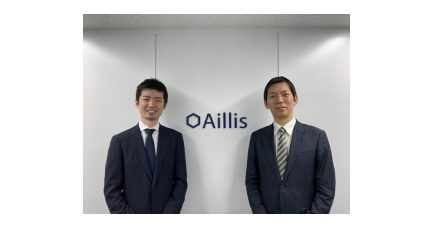 アイリス、インフルエンザ診断支援AI医療機器の開発等に向けて塩野義製薬と資本業務提携を締結