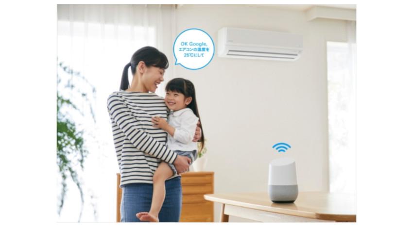 アイリスオーヤマ、ルームエアコン「airwill」からスマートスピーカー対応のAWシリーズを発売開始
