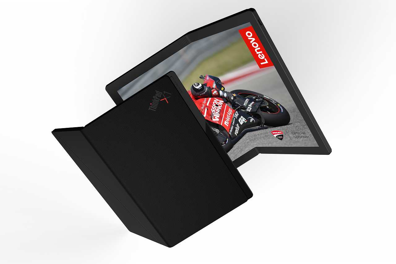 Lenovo_Worlds_First_Foldable_PC_1