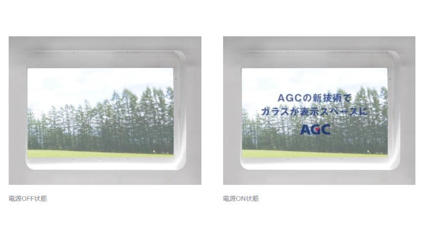 AGC、窓ガラスに透明ディスプレイを組込み、風景に重ねて情報を表示する技術を開発