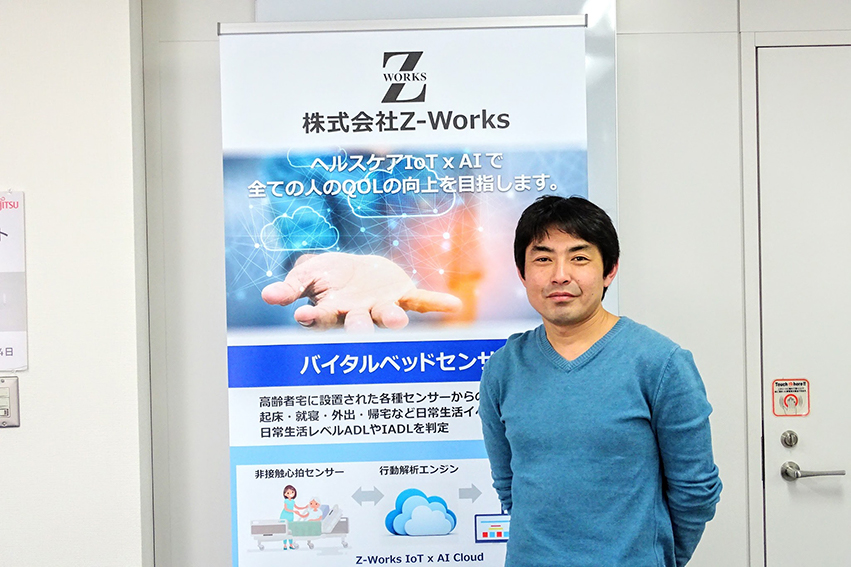 Z-Worksの介護サービス『LiveConnect Facility』  Z-Works小川氏インタビュー(仮)