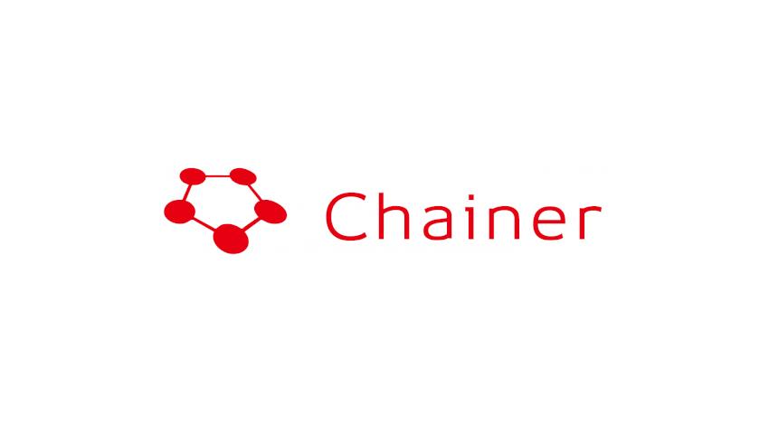 PFN、深層学習フレームワーク「Chainer」と汎用配列計算ライブラリ「CuPy」の最新版v6をリリース