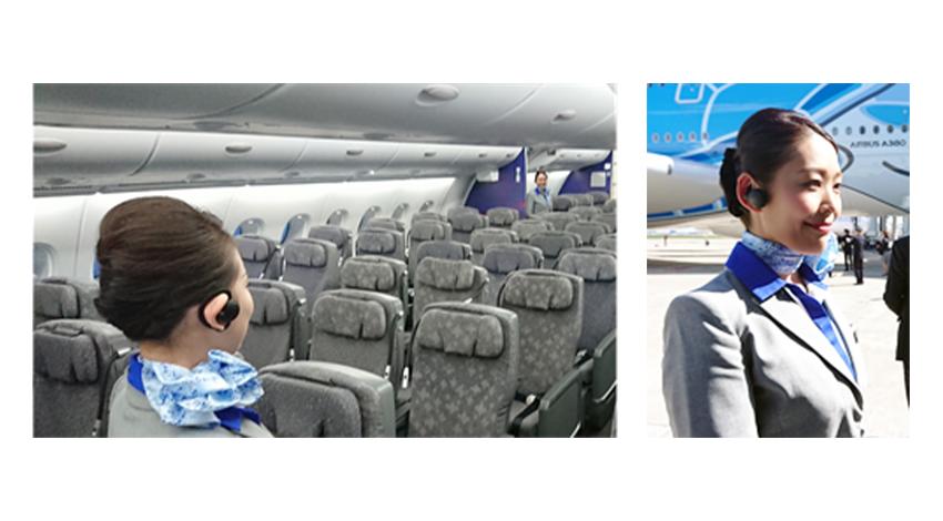 ANA、総二階建ての旅客機エアバスA380型機「FLYING HONU」にヒアラブル端末を導入