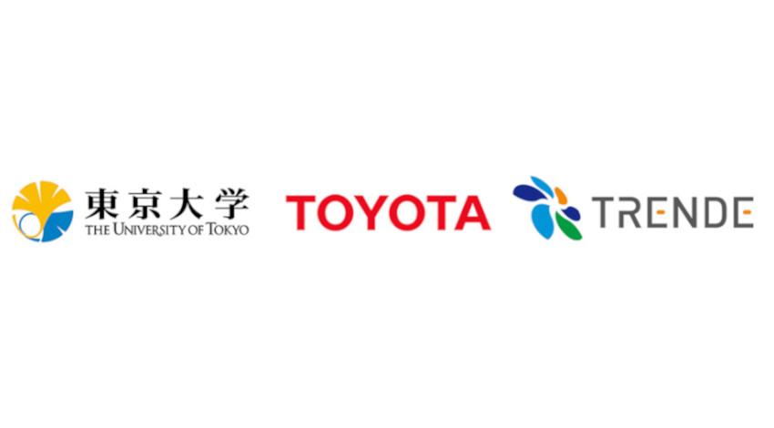 東京大学・トヨタ・TRENDE、電動車などの分散型電源を活用した電力の個人間売買システムに関する共同実証実験を開始