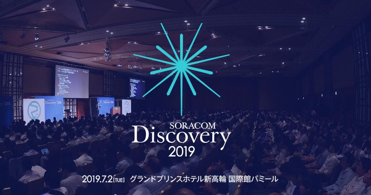 discovery2019