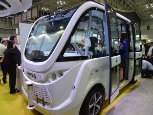 「自動車技術展 人とクルマのテクノロジー展2019横浜」主催者企画展示レポート