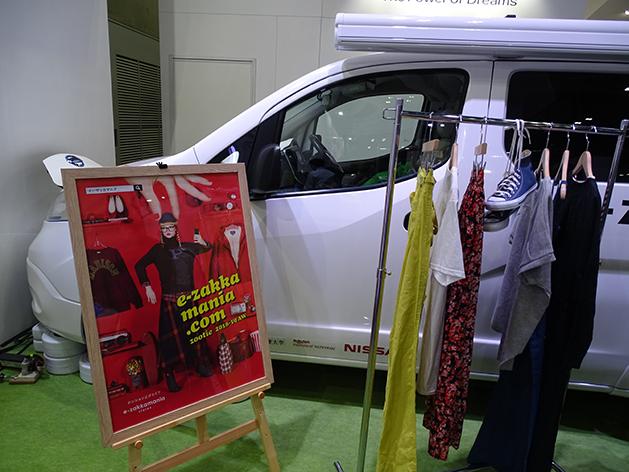 「自動車技術展 人とクルマのテクノロジー展2019横浜」企画展示レポート