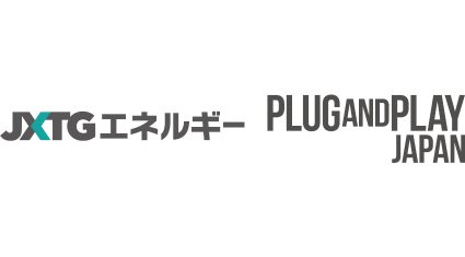 Plug and Play JapanとJXTGエネルギー、IoT分野での「エコシステム・パートナーシップ」締結