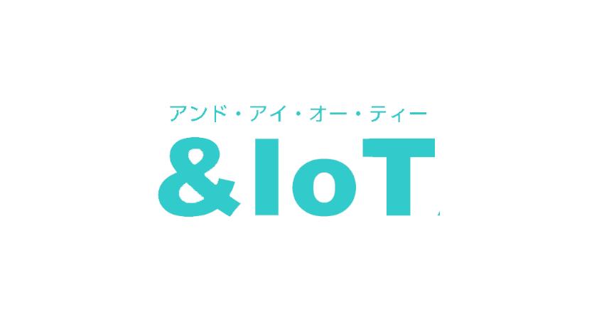 デバイスエージェンシー、民泊施設にIoT機器の販売・訪問設定サービスを提供する新事業「&IoT」をスタート