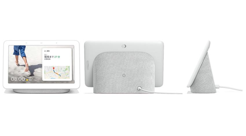 ソフトバンク、Googleアシスタント搭載のスマートディスプレー「Google Nest Hub」を発売