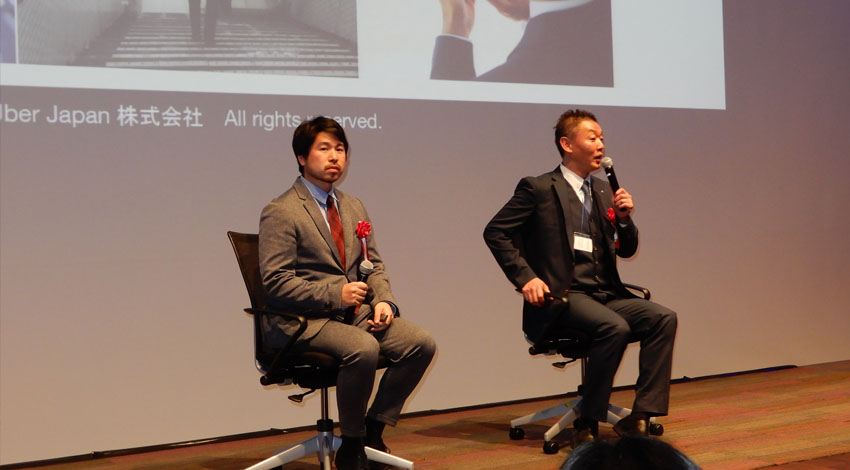 UberJapanとフジタクシーグループの対談