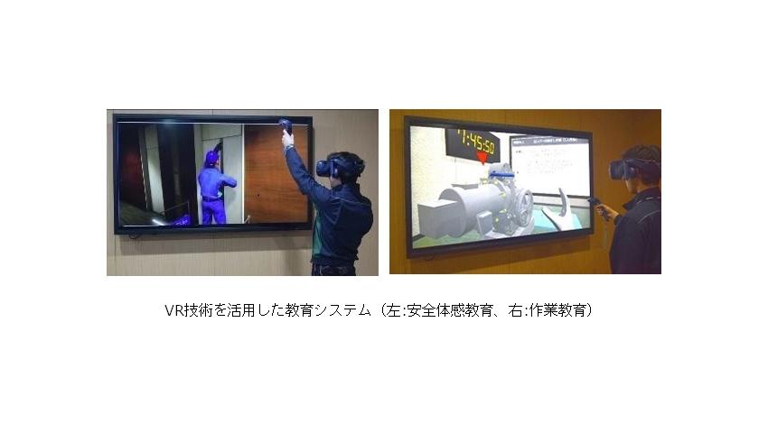 日立、VR技術を活用した昇降機事業エンジニア教育システムを本格導入