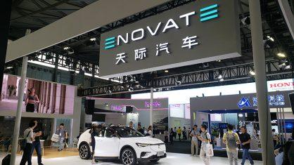 新興EVベンチャーの存在感高まる中国EV市場 -CES Asia 2019レポート