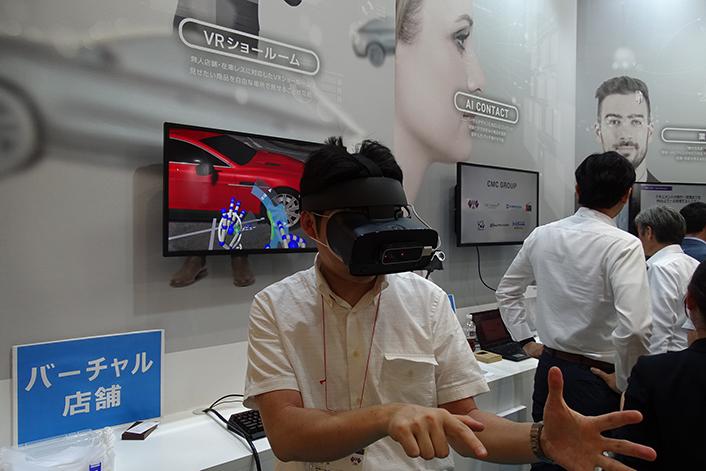 店舗の在庫レス化・無人化につながる「VRショールーム」―店舗運営EXPOレポート