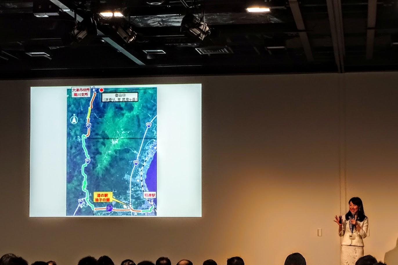 大津市、市内バスの自動運転と比叡山へのケーブルカーをつなぐMaaSに取り組む―スマートモビリティチャレンジシンポジウムレポート1