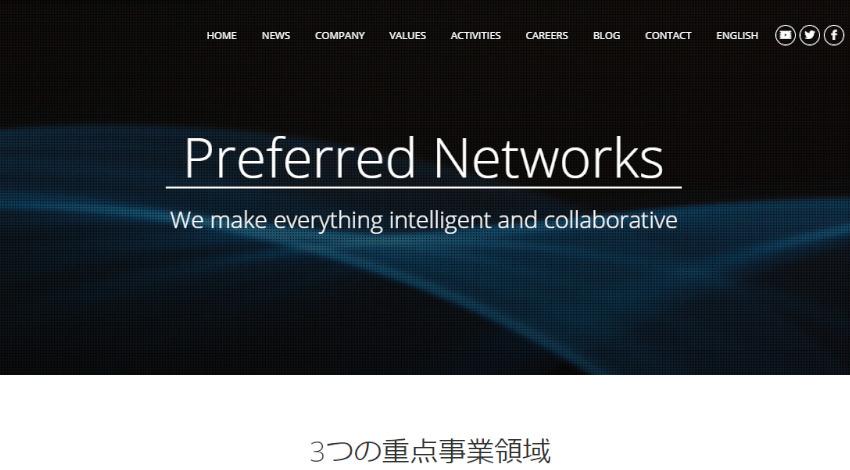 Preferred Networks、石油精製プラントのAI活用でJXTGグループと共同研究を開始