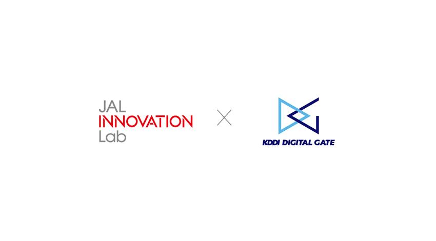 KDDIとJAL、5G・IoT活用の航空関連サービスの共同開発に向けて提携を強化