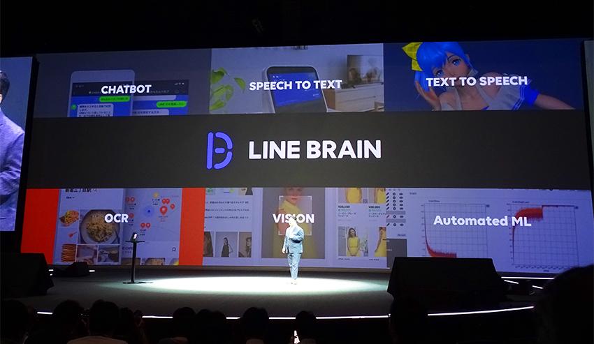 LINE、AI・フィンテック事業推進で生活プラットフォームを目指す -LINE CONFERENCE 2019レポート