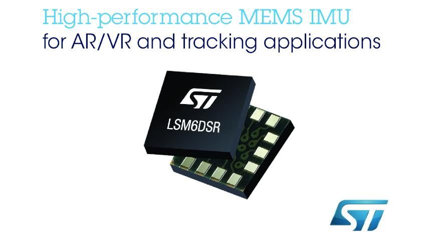 STマイクロエレクトロニクス、AR・VR・トラッキング向けMEMSモーション・センサを発表