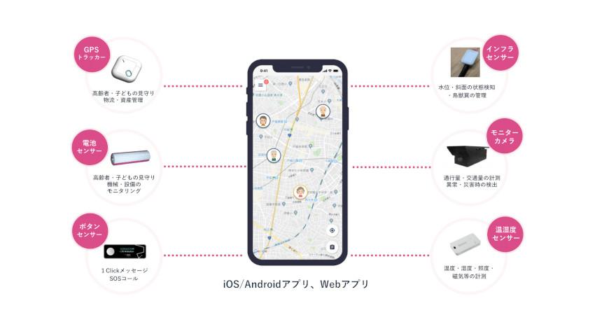 IoTBASE、地図上にIoTデータを統合表示できる「スマートマップ」がIT導入補助金の対象ツールに認定