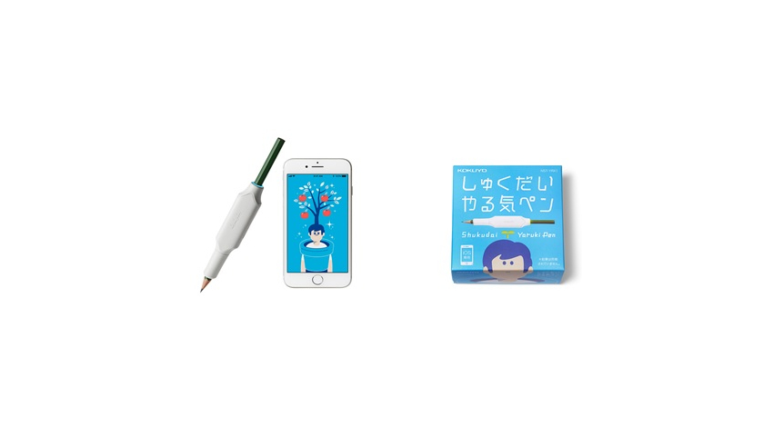 コクヨ、IoT文具「しゅくだいやる気ペン」を発売