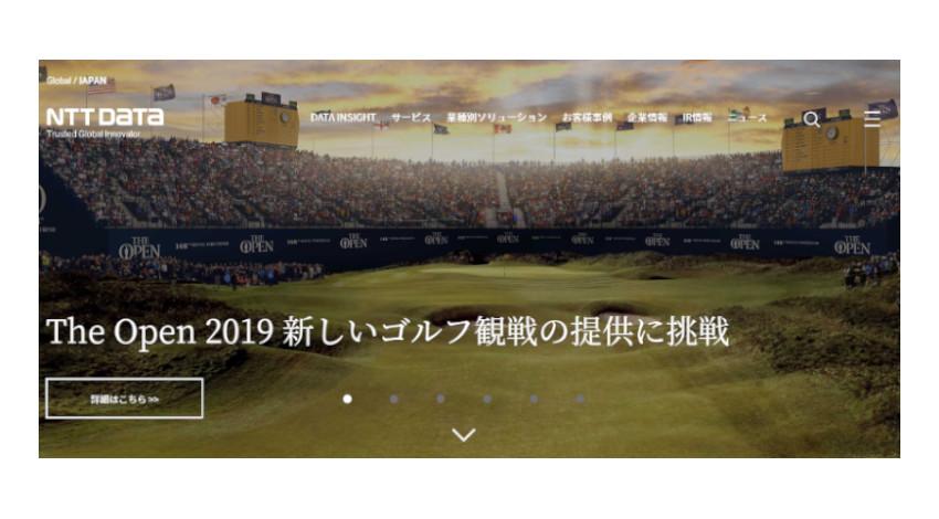 NTTデータの金融機関向けパブリッククラウド活用ソリューション「A-gate」を横浜銀行が採用