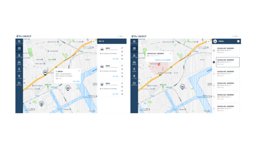 IoTBASE、LPWA通信を利用したIoT車両管理サービス「ヴィークルマップ」を提供開始