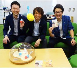 親子の歯磨きの時間を楽しくする「Possi」 ―京セラ・ライオン・ソニー インタビュー