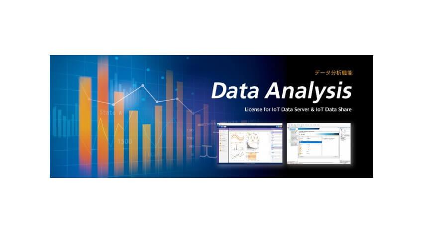 デンソーウェーブ、FA機器から収集したデータをプログラムレスで分析する「Data Analysis」を発売