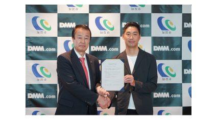 石川県加賀市とDMM.com、3Dプリント技術の提供・連携を基本とした包括連携協定を締結