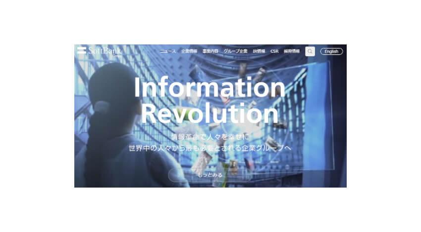 ソフトバンクと東京工業大学、人型ロボット「pepper」を使ったプログラミング教育の効果測定の調査結果を発表