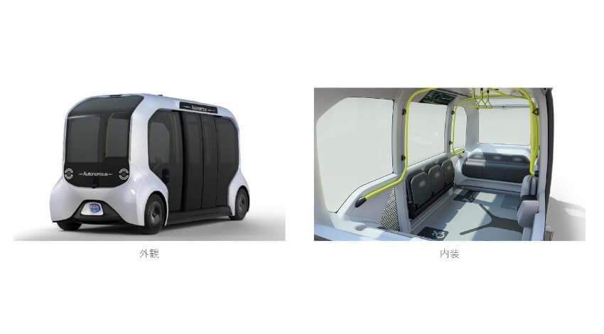 トヨタ、東京2020オリンピック・パラリンピックに電動車のフルラインナップと多様なモビリティを提供