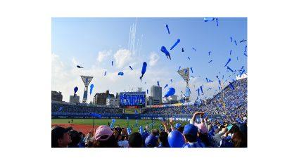 横浜DeNAベイスターズとKDDI、5Gで「スマートスタジアム」構築実現に向けパートナー契約を締結