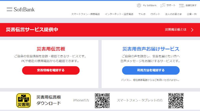 東京大学・ソフトバンクなど、微量な血液検査で健康年齢を把握する「ヘルシー・エイジング・システム」構築に向けて産学共同研究を開始