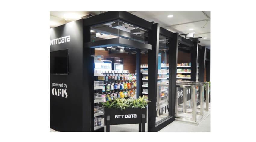 NTTデータ、レジ決済無しで商品を購入できるデジタル店舗出店サービスを提供開始