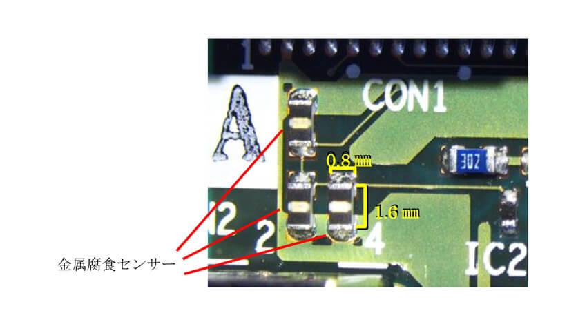 三菱電機、プリント基板に実装可能な「金属腐食センサー」開発